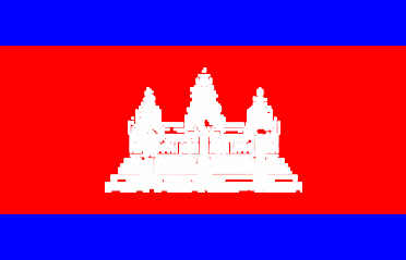 Cambodia - national flag
