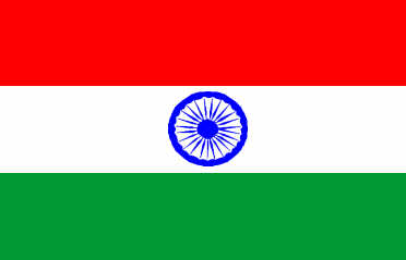 India - national flag