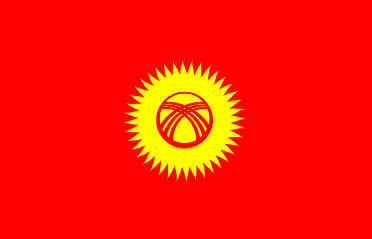 Kyrgyzstan - state flag
